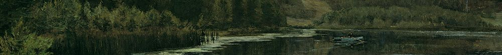 ليلة صيف (Kitty Lange Kielland)